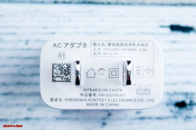 充電器は5V1Aの通常充電タイプ