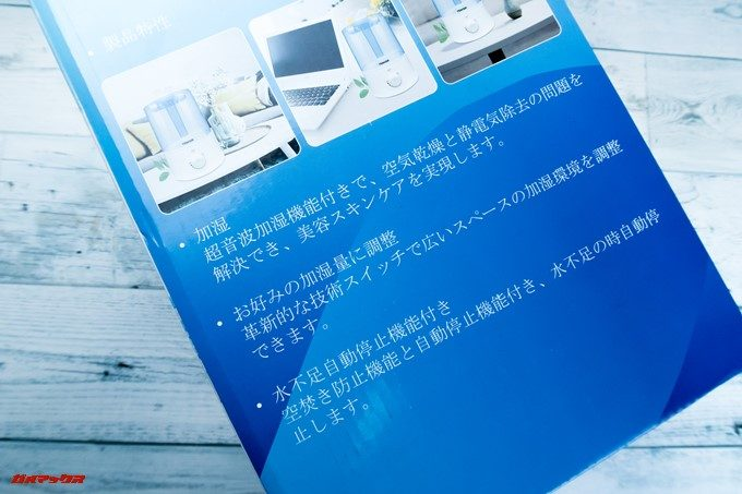 TENKER 加湿器は完全日本語対応