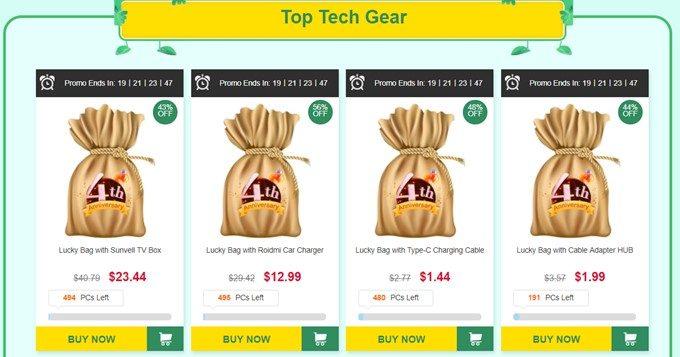 GEARBESTの4周年セールではお得な福袋も売っています。安いのでお買い物ついでにポチっておきましょう