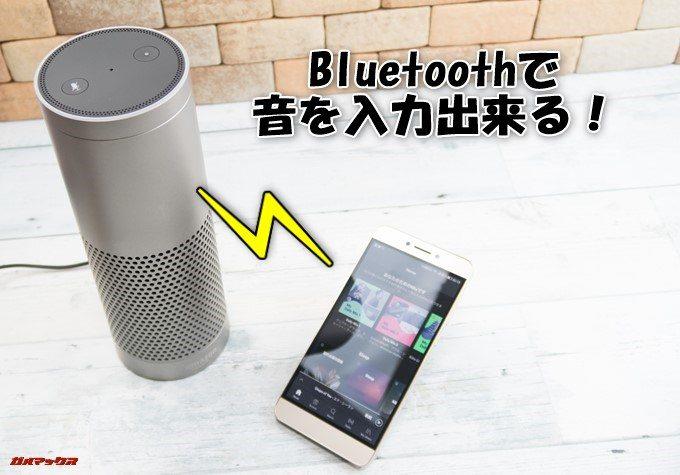 Amazon Echo PlusはBluetooth接続可能なのでスマホも簡単に接続出来ます。