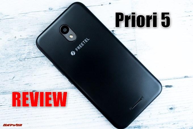 FREETEL Priori 5