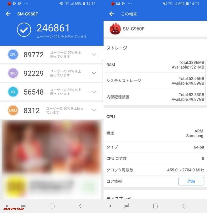 Galaxy S9(Android 8.0)実機AnTuTuベンチマークスコアは総合が246861点、3D性能が92229点。