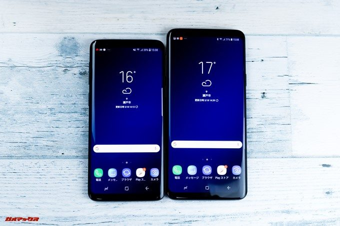 Galaxy S9とS9+を並べてみました