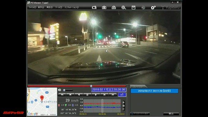 TerraMaster F2-220の専用アプリを利用すると動画データなんかはストリーミング再生可能です。