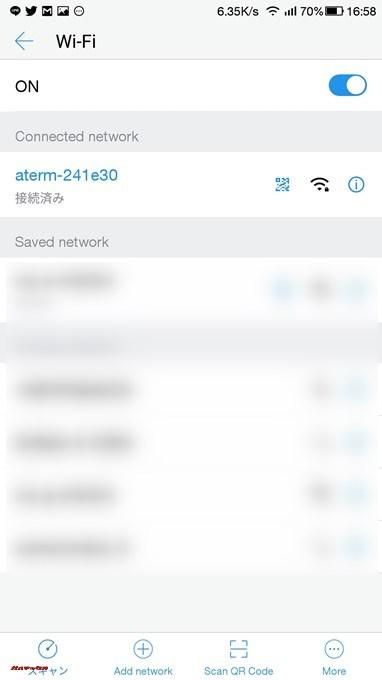 """""""らくらくQRスタート用QRコード""""で設定が完了するとWi-Fi接続されている状態となります。"""