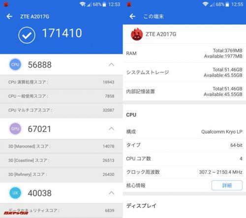 AXON 7(Android 7.1.1)実機AnTuTuベンチマークスコアは総合が171410点、3D性能が67021点。
