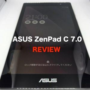ASUS ZenPad C 7.0の(自腹)レビュー!大手メーカーが送り出した格安7インチタブレット