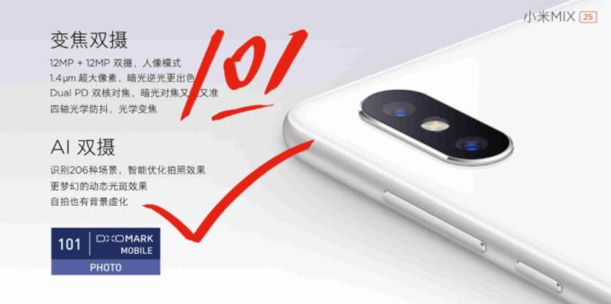 Xiaomi Mi Mix 2SはDXO MARK Mobileのフォト部門で101点を獲得!