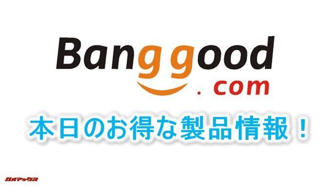 Banggood ロゴ