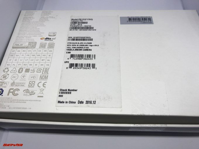 外箱裏側には簡単なスペック表が記載されています。