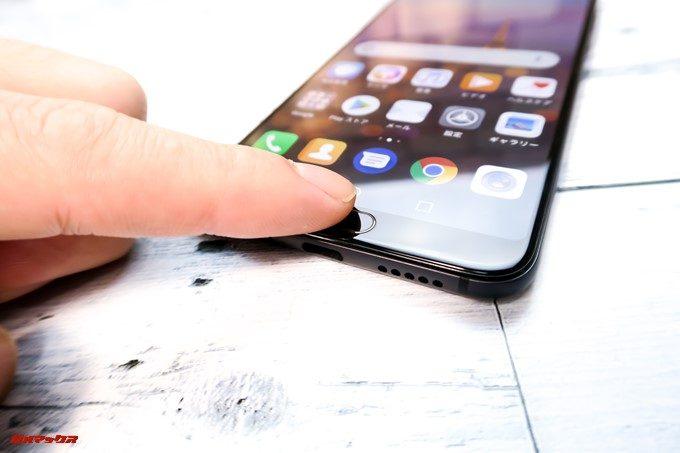 HUAWEI P20 Pro/P20の指紋センサーは精度が高い
