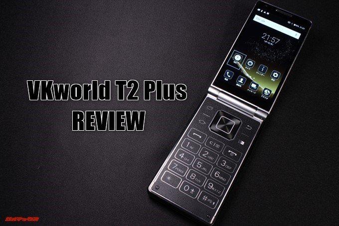 VKworld T2 Plus