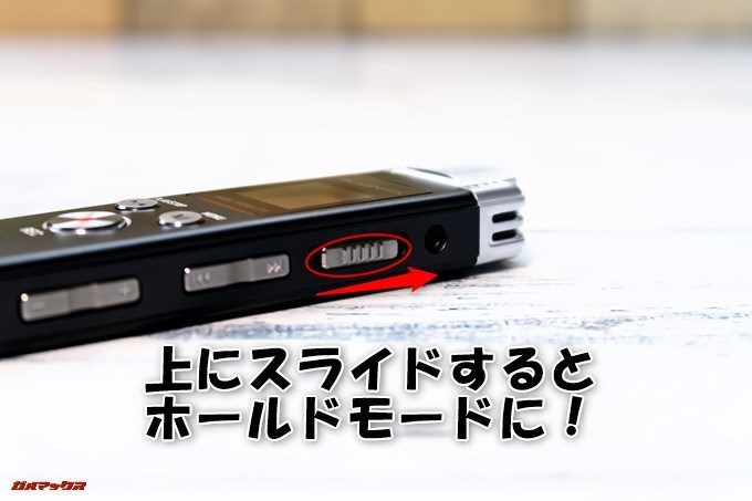 SoundPEATS Nano6の電源ボタンを上方向にスライドするとホールドモードに推移します。
