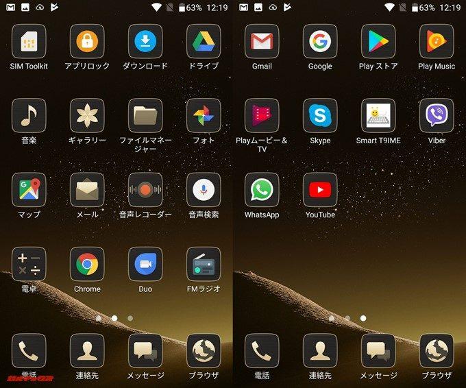 VKworld T2 Plusは非常にシンプルなアプリ構成です
