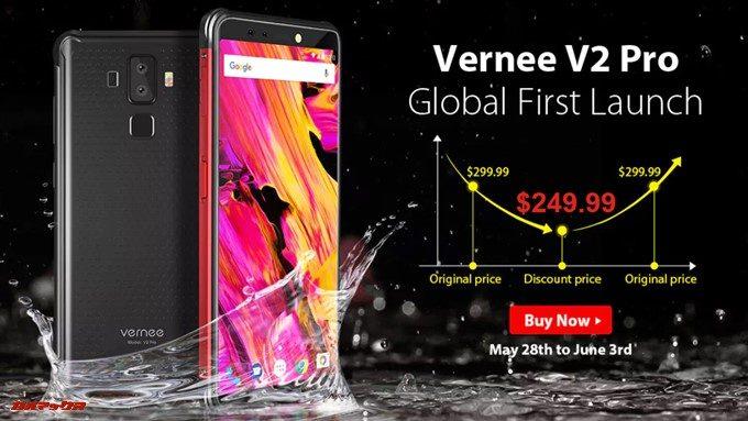 Vernee V2 ProはGEARBESTの発売記念キャンペーンで249.99ドル!