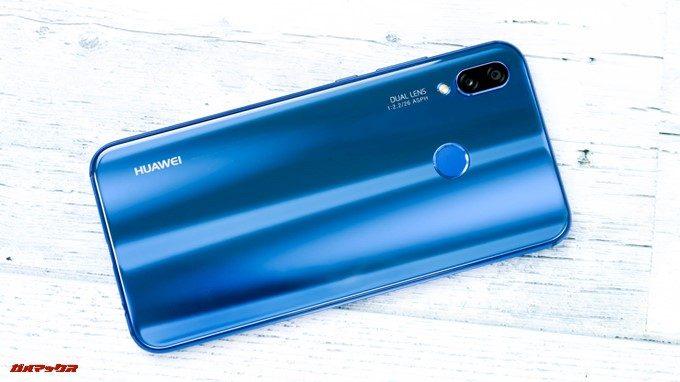 Huawei P20 lite(Kilin 659)