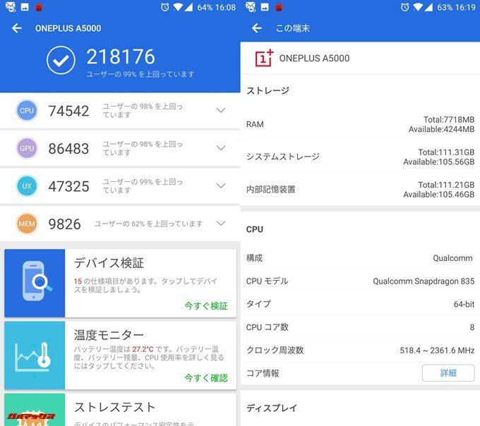 OnePlus 5 A5000 RAM 8GB(Android8.0.0)実機AnTuTuベンチマークスコアは総合が218176点、3D性能が86483点。