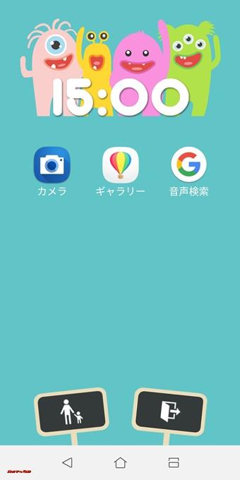 ZenFone 5Q/lite/Selfie(ZC600KL)はキッズモードを備えています。