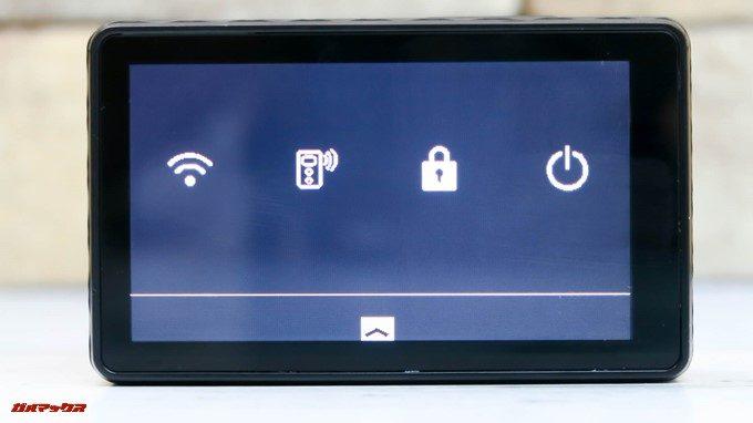 TEC.BEAN T3は上スワイプでクイックメニューにアクセス可能です。