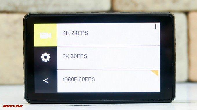 TEC.BEAN T3は各種設定をタッチパネルで操作できるので快適です。