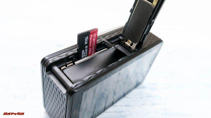 TEC.BEAN T3のMicroSDはバッテリーボックス内に備わっています。