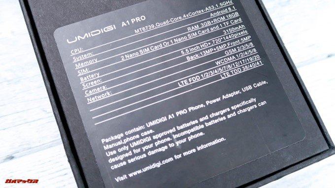 UMIDIGI A1 Proの外箱背面にはスペックが記載されています。