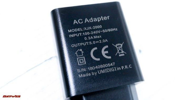 UMIDIGI A1 Proに付属する充電器は5V2Aの急速充電器です。