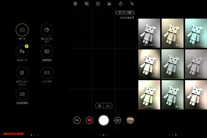 ZenFone 5Q/lite/Selfie(ZC600KL)のカメラアプリは3画面構成で左右のスワイプでエフェクトや撮影モードの変更など直感的に行えます。