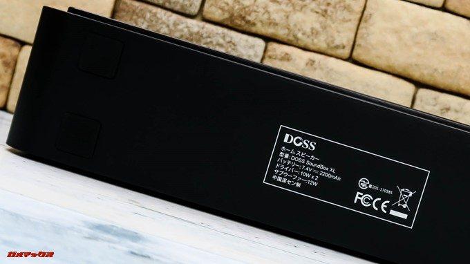 DOSS Sound Box XLの本体底面にはゴム足と技適マークが備わっています。