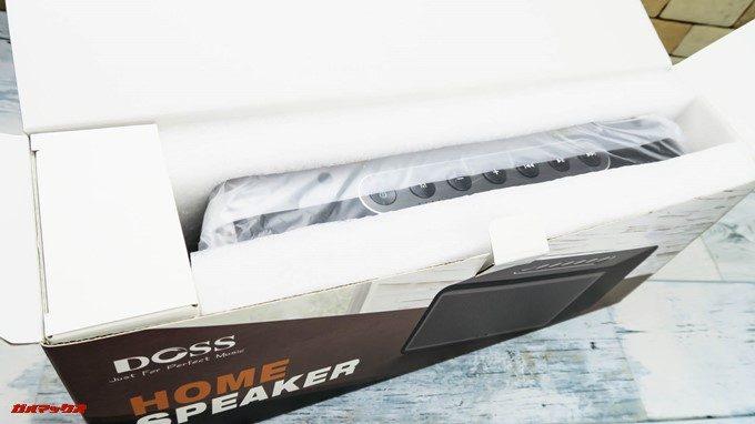 DOSS Sound Box XLは丁寧な梱包で届きました。緩衝材でガッチリ守られているので運輸時の破損からも守ってくれます。