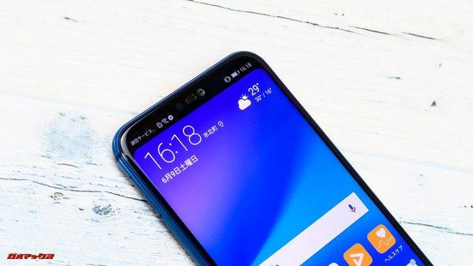 Huawei P20 liteのノッチは設定から目立たなくすることが可能です。