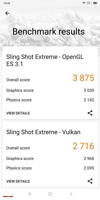 Xiaomi Mi Mix 2SはOpenGL ES 3.1が3875点、Vulkanが2716点でした!