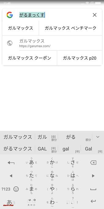 Xiaomi Mi Mix 2Sは完全日本語対応でキーボードも日本語です