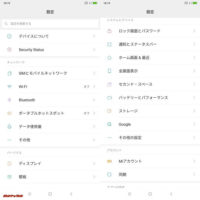 Xiaomi Mi Mix 2Sは完全日本語対応
