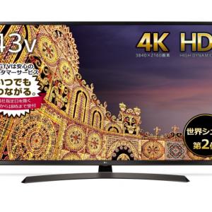 HDR対応LG 43V型 4K液晶テレビが44,800円!