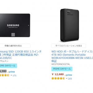 人気のSSD・SDカード・HDDがAmazon Prime Dayに登場!Samsung 120GB SSDが4,980円など!