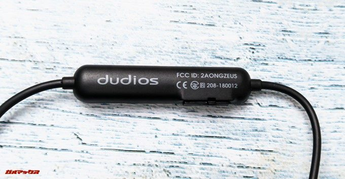 Dudios Zeus Plusのコントローラー裏には技適マークがバッチリ記載されています。