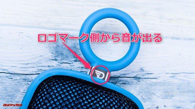Bubble Podsはリング根本のロゴマーク側から音が出ます