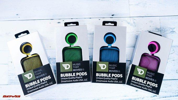 Bubble Podsは4色のカラー展開。ビビットなカラーなので好みが分かれそうです。
