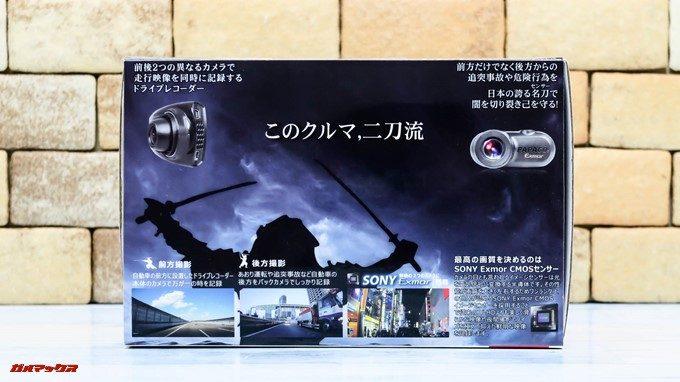 "GoSafe S36G1は前後カメラの""二刀流""がキャッチコピー。パッケージもド派手"
