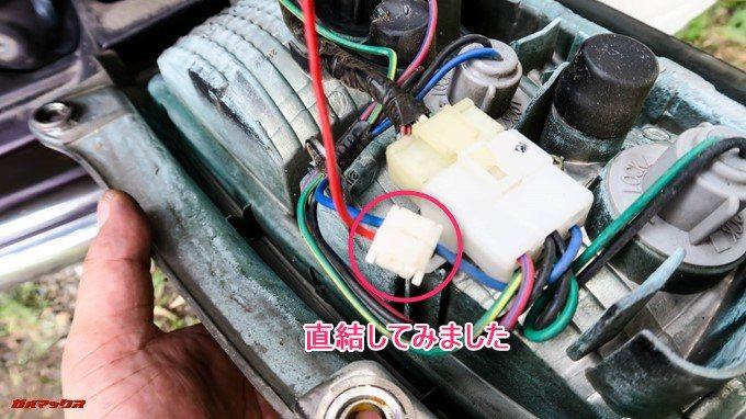 GoSafe S36G1のバックカメラリバースケーブルをバックランプに直結しました。