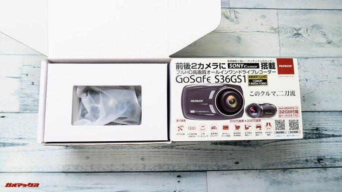 GoSafe S36G1の梱包は丁寧です。