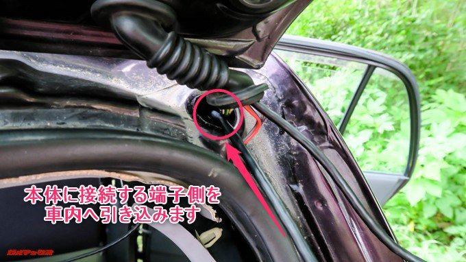 GoSafe S36G1のバックカメラケーブルを車内へ引き込みます