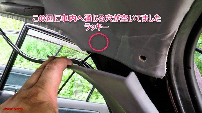 GoSafe S36G1のバックカメラケーブルを車内へ引き込みました。短距離で内部に引き込めたのでラッキーです。