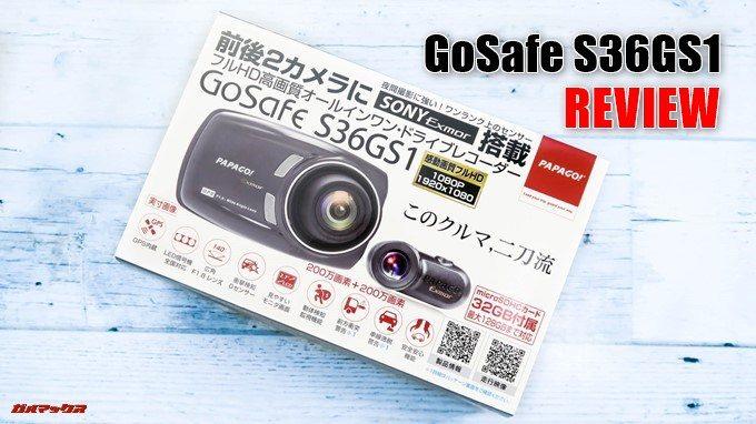 GoSafe S36GS1