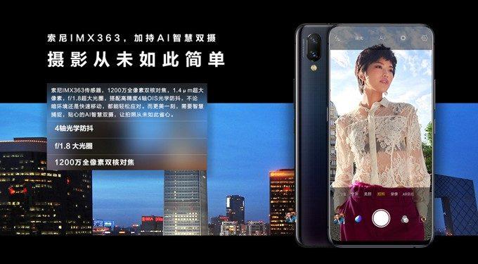 Vivo NEXはAI搭載カメラを採用しています。