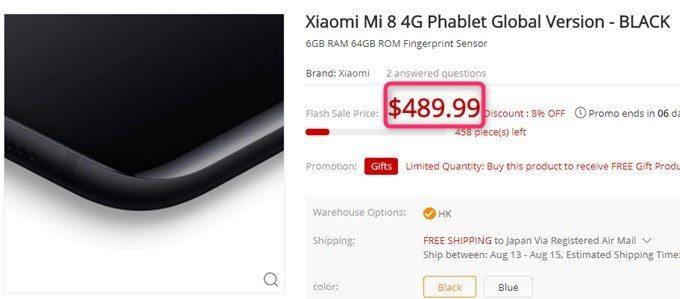Xiaomi Mi 8は500ドル以下で手に入る安価な価格設定が魅力です。