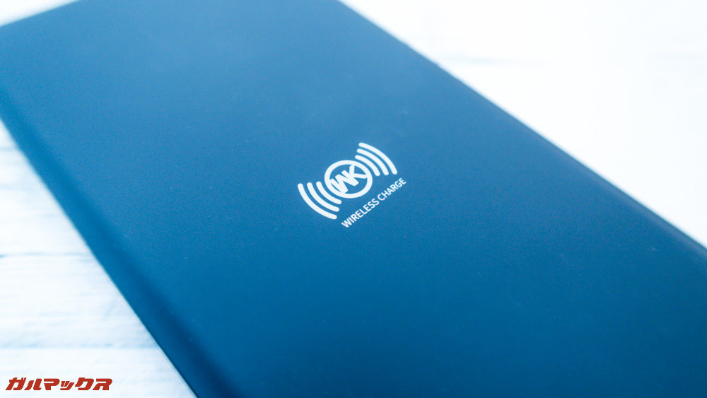ワイヤレス充電対応モバイルバッテリー[meji]
