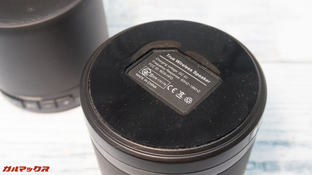 Anfurig A2の底面には振動防止用のシリコンが備わっています。