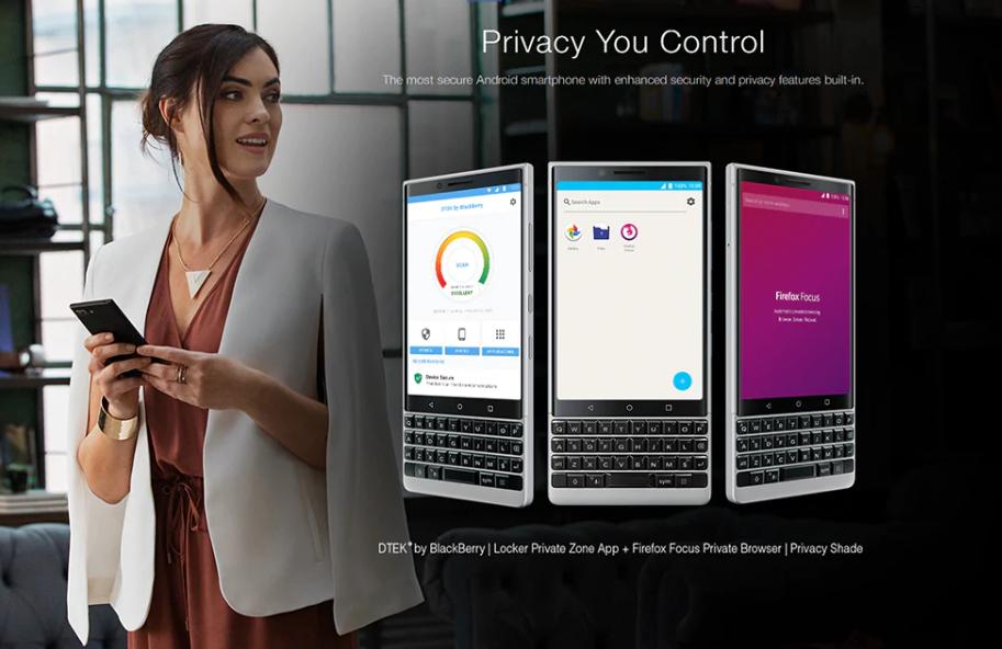 BlackBerry KEY2はプライバシー設定が充実